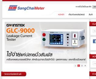 Sangchai Meter