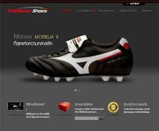 Thaisoccershoes